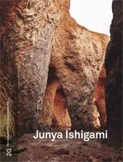 2G 78. Junya Ishigami