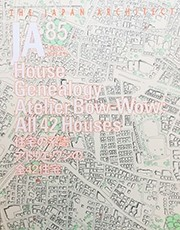 JA 85. House Genealogy Atelier Bow-Wow