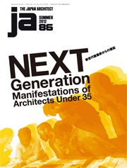 JA 86. NEXT Generation