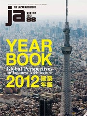 JA 88. Yearbook 2012