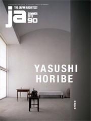 JA 90. YASUSHI HORIBE