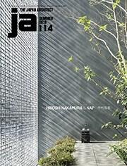 JA 114. Hiroshi Nakamura & NAP