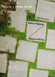 Echo of Space / Space of Echo. Atelier Bow-Wow