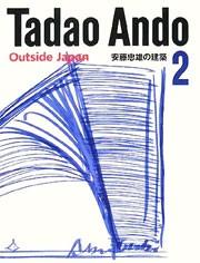 Tadao Ando 2