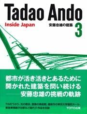 Tadao Ando 3