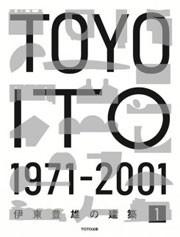 TOYO ITO 1. 1971-2001