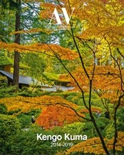 AV Monographs 218-219. Kengo Kuma 2014-2019