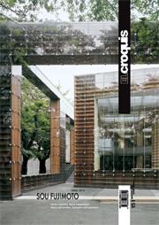 El Croquis 151 Sou Fujimoto 2003-2010