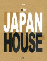 JAPAN HOUSE R-