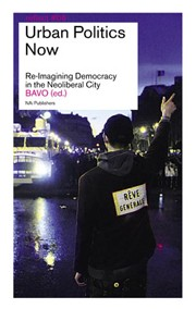Urban Politics Now - ebook