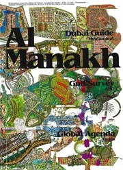 Volume 12. Al Manakh