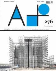 A+ 276. Building Sites