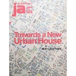 ja 106. Towards a New Urban House | 4910051330772 | Japan Architect magazine