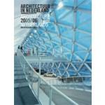 Architecture in the Netherlands Yearbook 2005/2006   Daan Bakker, Allard Jolles, Michelle Provoost, Cor Wagenaar   9789056624880