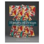 History of Design. Decorative Arts and Material Culture, 1400-2000 | Pat Kirkham, Susan Weber | 9780300196146