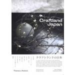 Craftland Japan   Uwe Röttgen, Katharina Zettl   9780500295342   Thames & Hudson