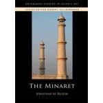 The Minaret | Jonathan M. Bloom | 9780748637256