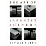 The Art of Japanese Joinery | Kiyosi Seike | 9780834815162 | Weatherhill