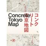 Concrete Tokyo Map   Naomi Pollock   9781912018680   Blue Crow