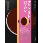 PROJECT JAPAN. Metabolism Talks   Rem Koolhaas, Hans Ulrich Obrist   9783836525084