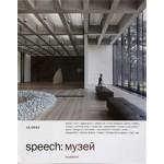 speech: 11 2013. Museum | 9783869220710 | speech magazine