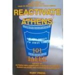 REACTIVATE ATHENS ETH Zurich | Ruby Press | 9783944074160