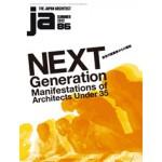 JA 86. NEXT Generation. Manifestations of Architects under 35 | Japan Architect | 9784786902406