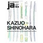 ja 93. KAZUO SHINOHARA | 9784786902512 | Japan Architect magazine