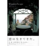 WindowScape   Yoshiharu Tsukamoto, Momoyo Kaijima   9784845910588