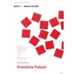 Sou Fujimoto. Primitive Future. Contemporary Architect's Concept Series 1 | 9784864803069 | LIXIL