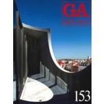 GA Houses 153 | 9784871402057 | GA HOUSES MAGAZINE