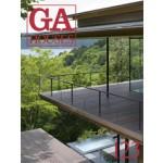 GA HOUSES 123   9784871407939   GA HOUSES magazine