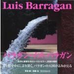 Luis Barragan   9784887061439