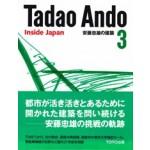 Tadao Ando 3. Inside Japan | 9784887062962 | TOTO
