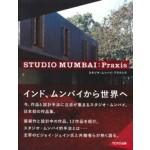 Studio Mumbai. Praxis   9784887063280   TOTO