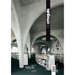 El Croquis 147 Toyo Ito 2005-2009. Liquid Space | 9788488386564