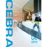 Cebra Files 02