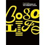 Logo Life. Life histories of 100 famous logos | Ron van der Vlugt | 9789063692605
