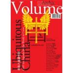 Volume 08. Ubiquitous China