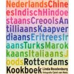Rotterdams Kookboek. Ingrediënten, recepten en achtergronden van 13 culturen   Linda Roodenburg, Irma Boom (design)   9789079732029   Madame Jeanet