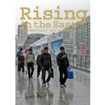 Rising in the East