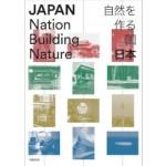 JAPAN. Nation Building Nature | Joachim Nijs | 9789462086135 | nai010
