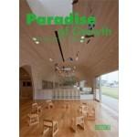 Paradise of Growth. Kindergarten Design   9789886824337