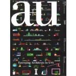 a+u 560 2017:05 emerging architects in usa   a+u