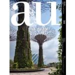 a+u 501 12:06. Singapore Capital City for Vertical Green | a+u magazine