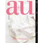 a+u 512. 13:05. Ryue Nishizawa   a+u magazine