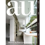 a+u 515 13:08. Houses by Emerging Architects | a+u magazine