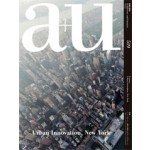 a+u 519. 13:12. Urban Innovation, New York | a+u magazine