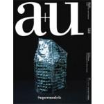 a+u 522. 14:03 Supermodels Photographed by Hisao Suzuki | 4910019730347 | a+u magazine