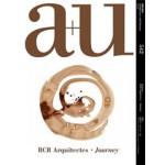 a+u 542. 15:11 RCR Arquitectes - Journey   a+u magazine